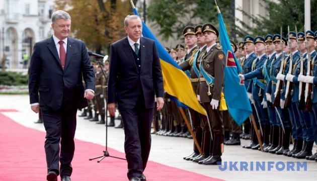 За півроку товарообіг між Україною і Туреччиною зріс на 20% - Порошенко