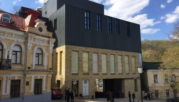 President opens Theater on Podil