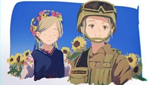 Японське мистецтво та українські військові: презентація ілюстрацій присвячена Дню захисника України