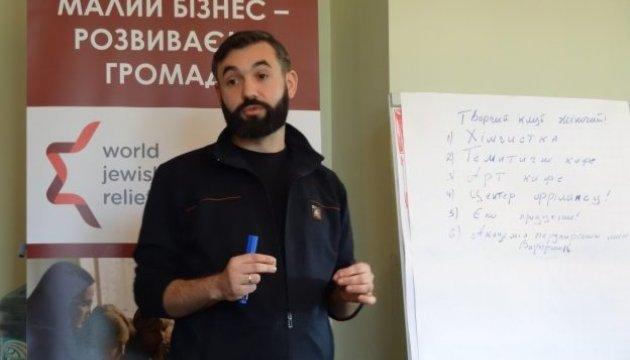 Бородянський ЦСПР запросив учасників АТО до бізнес-кафе