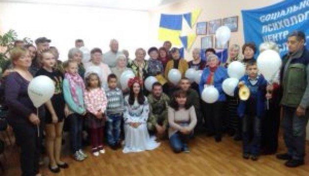 СПР м. Славутич провів свято людей поважного віку