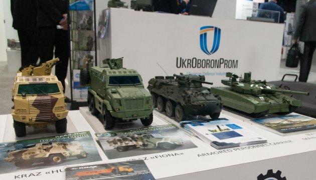 Українська зброя у США, або Чим зацікавити найдорожчу армію світу