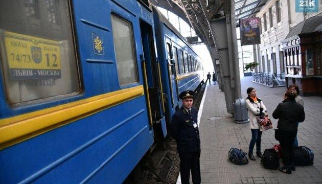 Потяг Львів-Москва змінив маршрут
