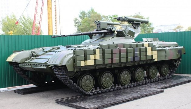 Зброя та безпека-2017: Україна вперше покаже бойову машину