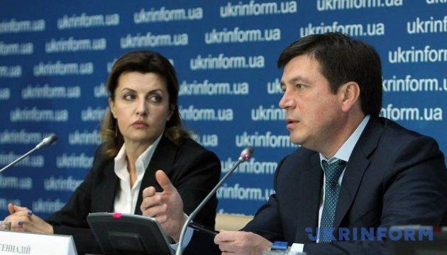 Марина Порошенко и Геннадий Зубко откроют в Житомире реконструированную гимназию