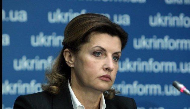 Марина Порошенко призналась: быть мамой сложнее, чем - женой президента