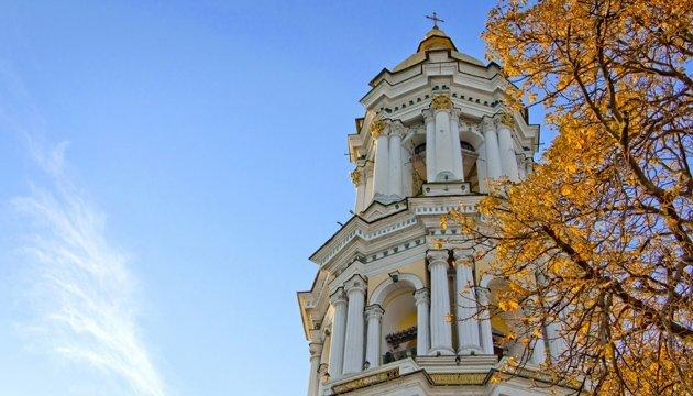 11 жовтня: народний календар і астровісник