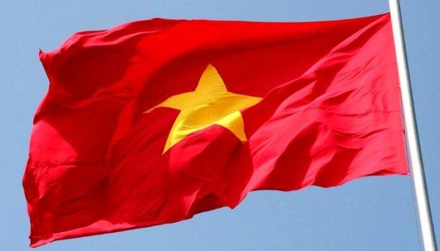 Україна і В'єтнам домовились про розширення економічної співпраці