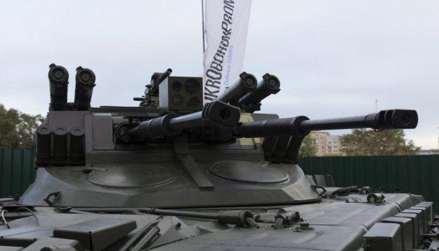 Бойова машина підтримки танків