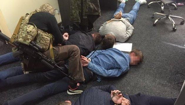 У Києві СБУ затримала  псевдоколекторів