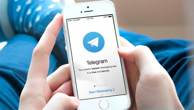Ощадбанк запустил чат-бот в Telegram