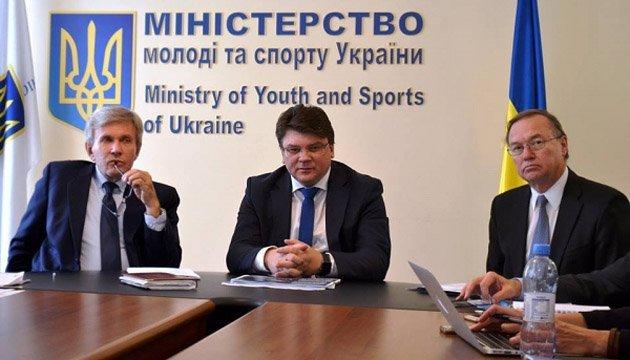 Жданов: Украинские спортсмены получат современную спортивную базу в Днепре
