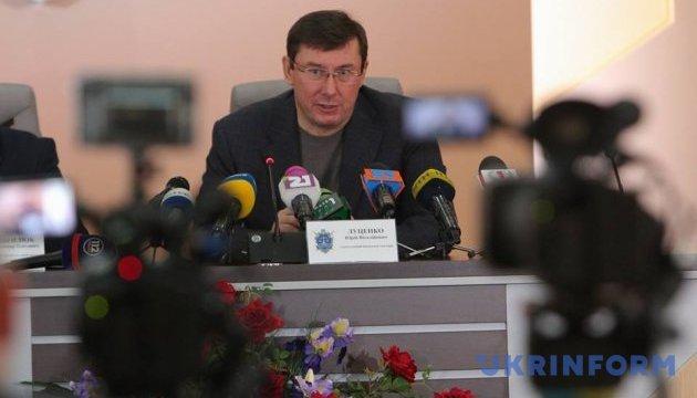 Луценко: Через відсутність ДБР скоро не зможемо відкривати нові справи