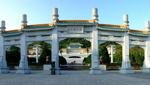 Унікальні експонати китайського палацу-музею стали віртуальними