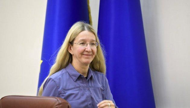 Супрун призвала украинцев присоединиться к флешмобу в поддержку медреформы