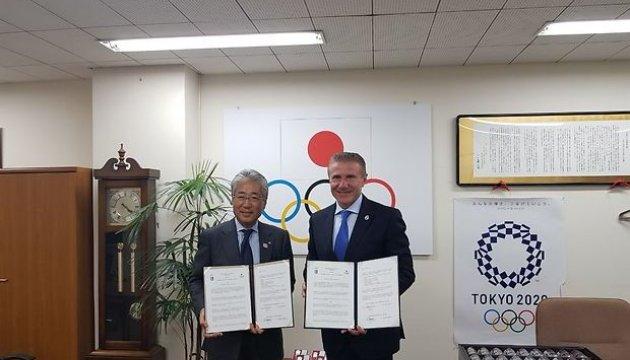 НОК України та Японії підписали меморандум про співпрацю до Ігор у Токіо