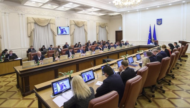 Government approves Interior Ministry Development Strategy until 2020