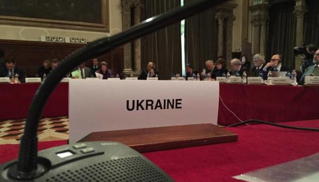 """Language findings"" of 2011 remain relevant for Ukraine - Venice Commission"
