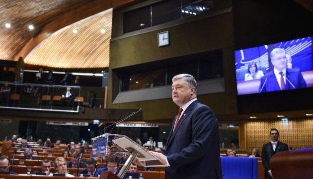 Президент згадав у ПАРЄ Романа Сущенка та інших політв'язнів