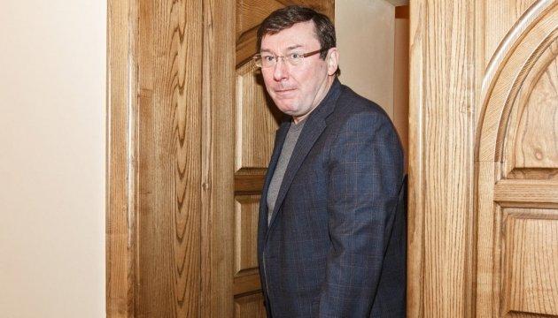 Луценко рассказал, каких чиновников Януковича будут судить в этом году