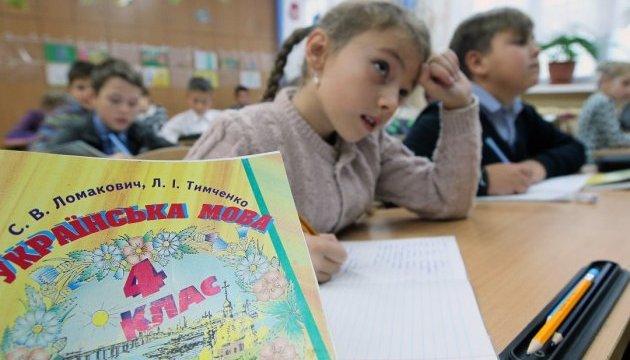Сегодня - День украинской письменности и языка