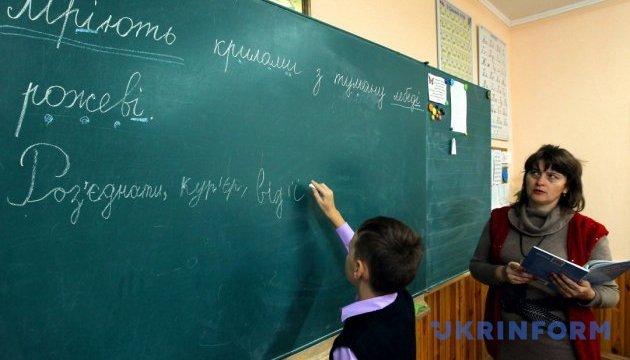 За кордоном немає жодної школи з повним викладанням українською - МЗС