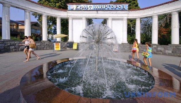 Названы украинские курорты, не уступающие европейским