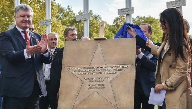 Petro Porochenko a inauguré une «Étoile de la Centurie Céleste» à Strasbourg (photos)