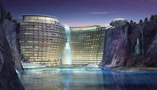 Китай відкриє п'ятизірковий готель у покинутій шахті