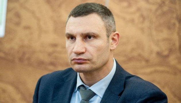 Кличко: Проблему заторів у Києві потрібно вирішувати комплексно