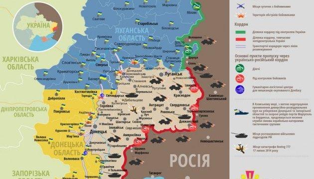 Окупанти двічі обстріляли сили АТО біля Кримського з танка і гранатометів