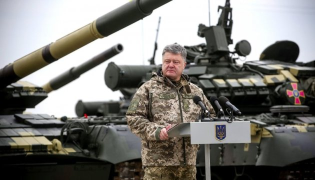 Feats of UPA heroes inspire current Ukrainian defenders - Poroshenko
