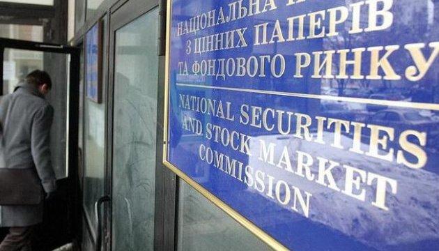 Структура собственности акционерных обществ становится более прозрачной - Нацкомиссия