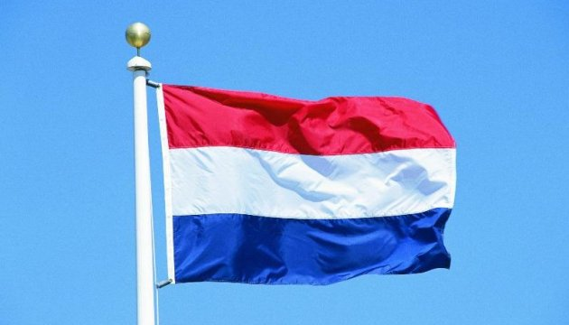 La région de Soumy reçoit une aide humanitaire des Pays-Bas