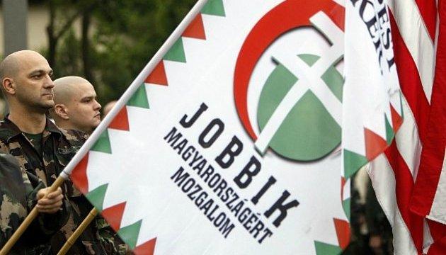 Провокацію в Будапешті щодо Закарпаття організовує праворадикальна партія «Йоббік»