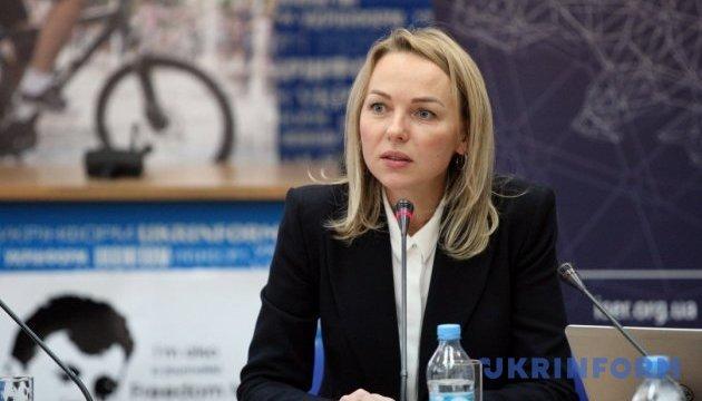 Цілі сталого розвитку. Як інтегрувати в державну політику України