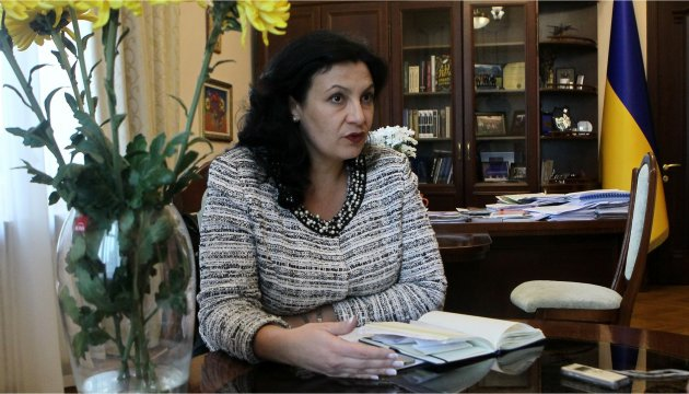 Vice PM Klympush-Tsintsadze: Energy security remains main priority of Ukraine-EU cooperation