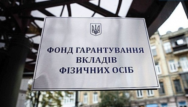 Deposit Guarantee Fund last week sold insolvent banks' assets worth UAH 140 mln