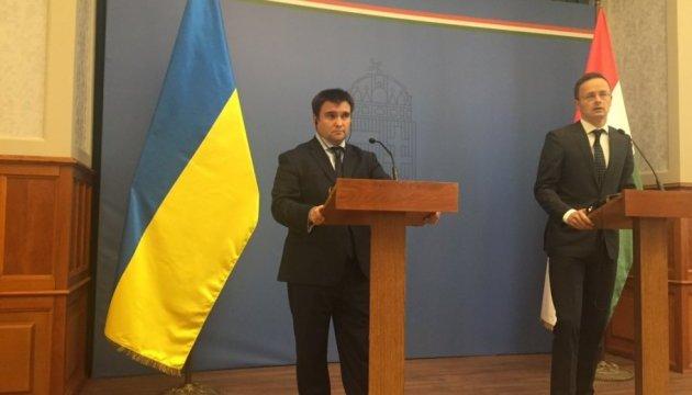 https//static.ukrinform.com/photos/2017_10/thumb_files/630_360_1507832073-6430.jpg