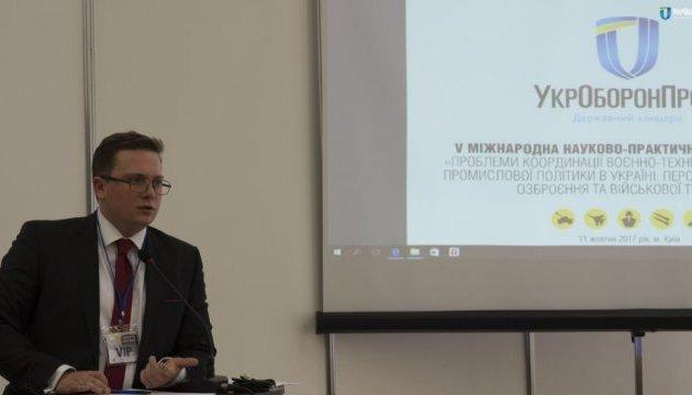 Передові технології та інвестиції: Укроборонпром запускає платформу GARDA