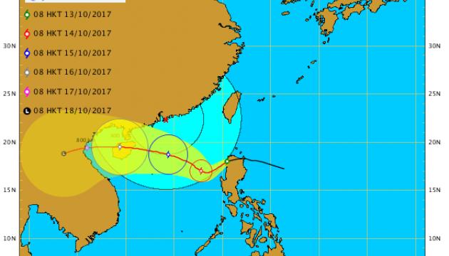 Новий тропічний шторм Ханун суне на Філіппіни, Китай і В'єтнам