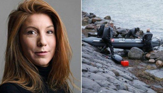 Вбивство на субмарині: слідчі знайшли новий страшний доказ