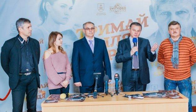 У Вінниці презентували фільм про атовців «Тримай біля серця»