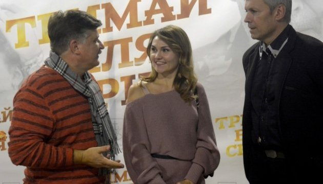 У Вінниці презентували фільм про учасників АТО «Тримай біля серця»