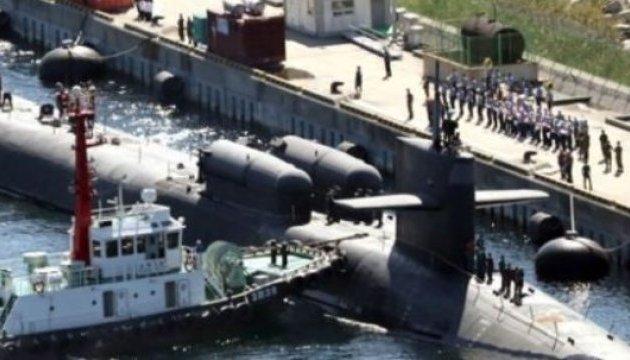 До Південної Кореї прибув атомний підводний човен USS Michigan
