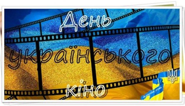 Дні українського кіно вперше пройдуть у Ризі