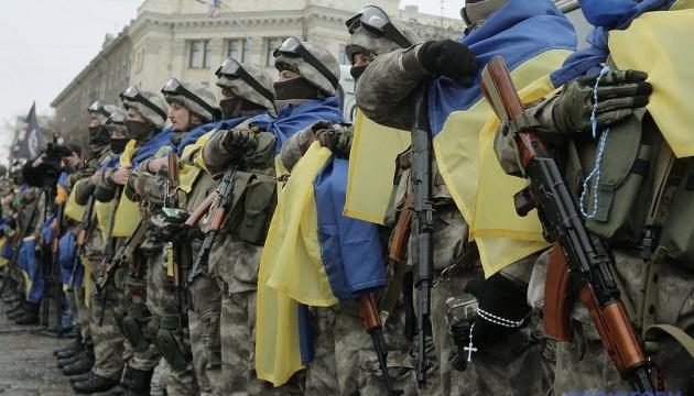 Україна відзначає День захисника