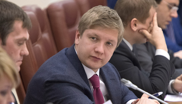 Naftogaz CEO Kobolev to take part in trilateral talks on gas transit