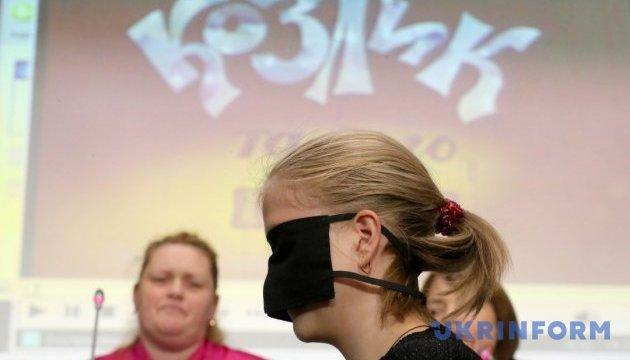В Укринформе презентовали мультсериал «Лис Микита» для незрячих детей