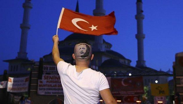 Турецькі перукарі